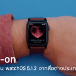 Hands On Ecg Feature On Watchos 5 1 2 America