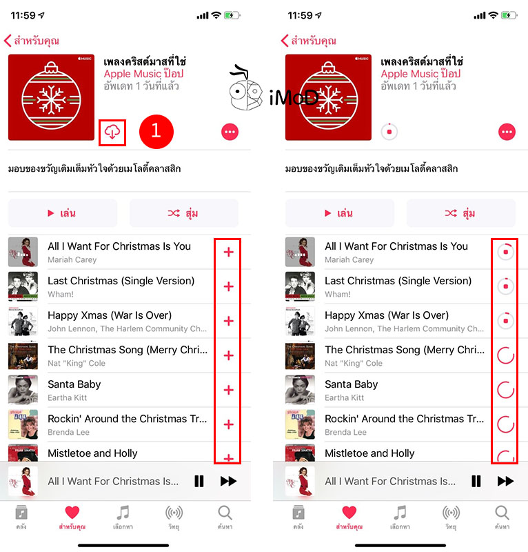 How To Set Automatic Downloads Music Apple Music 3