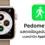 How To Show Walk Step Pedometer Apple Watch Face