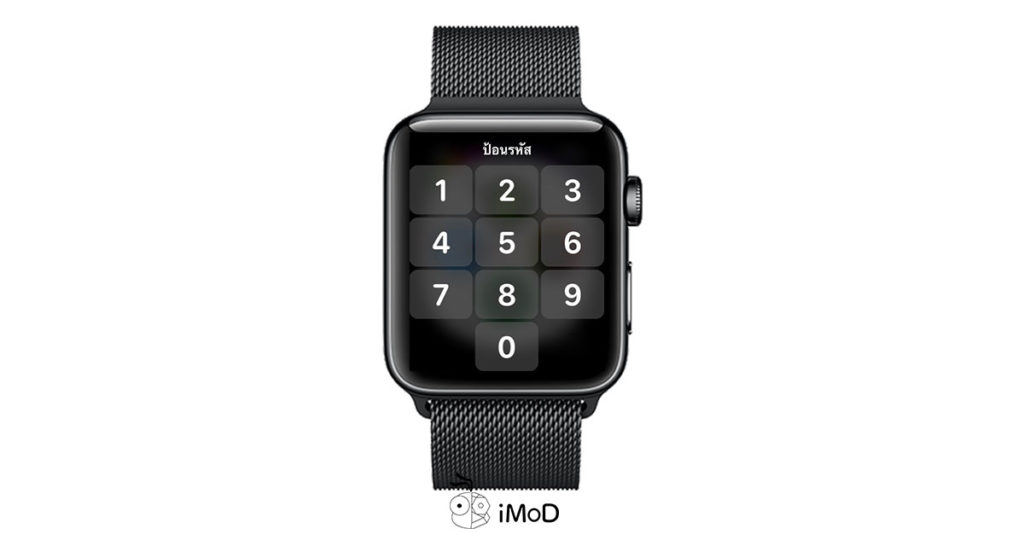 How To Unlock With Iphone On Apple Watch 3