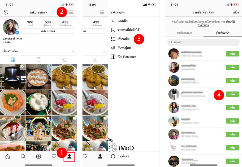 Instagram Close Friend Share Story 2