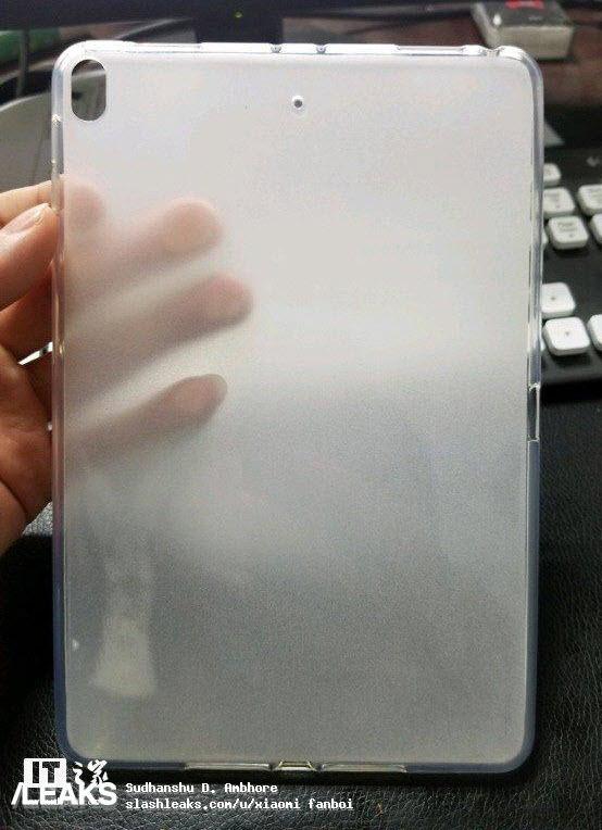 Ipad Mini 5 Case Leaks Photo Img 1