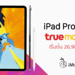 Ipad Pro 2018 Wifi Cellular Trumove H Promotion Cover