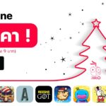 Iphone Games Discount 50 Percent Cover