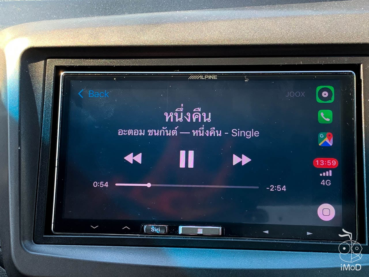 Joox Music Apple Carplay 9541