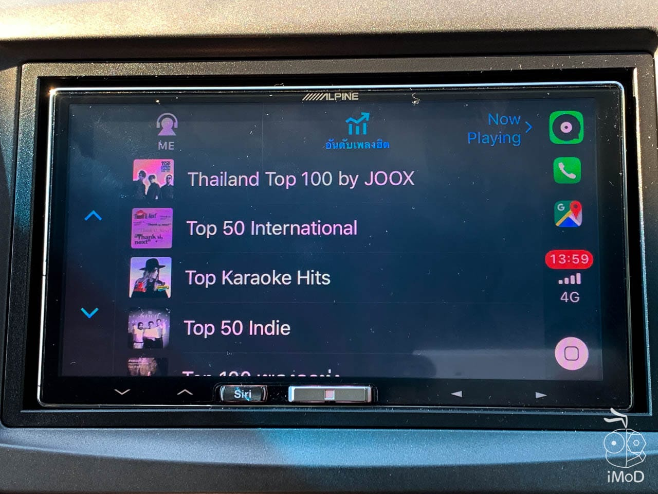 Joox Music Apple Carplay 9542