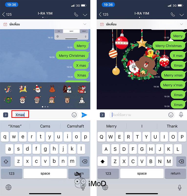 Line Send Merry Christmas 2018 1