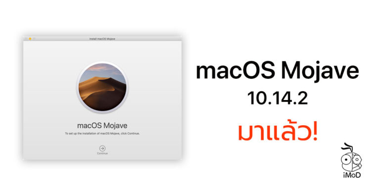 Macos 10 14 2 Mojave Released
