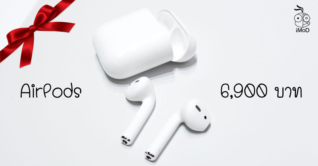 New Year 2019 Gift For Your Self Iphone Xr Apple Watch Series4 Airpods 2