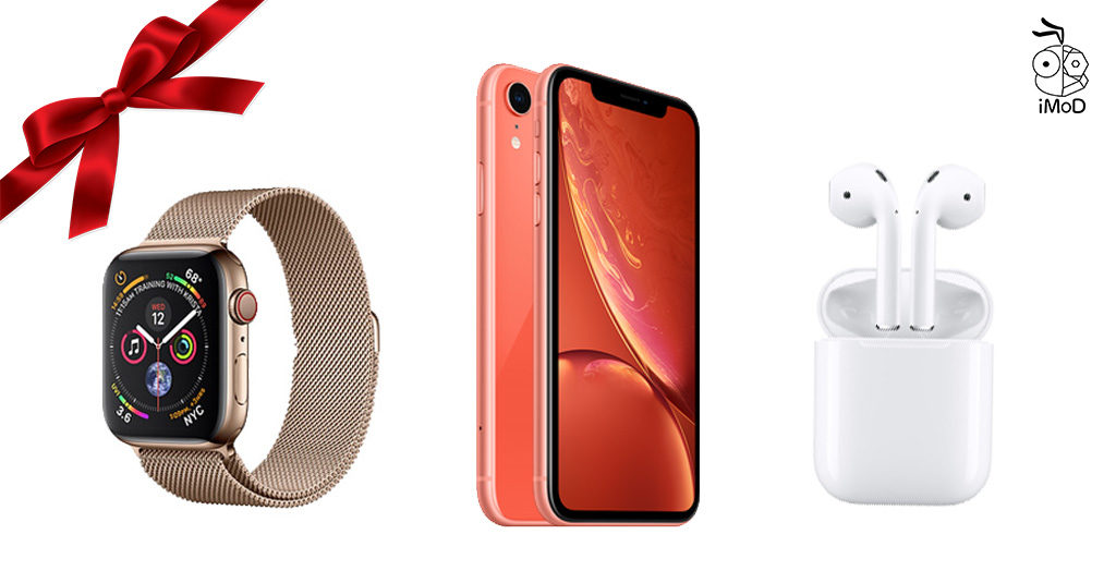 New Year 2019 Gift For Your Self Iphone Xr Apple Watch Series4 Airpods 4