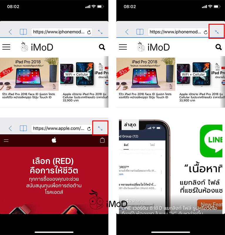 Split View By Split Web Browser 2
