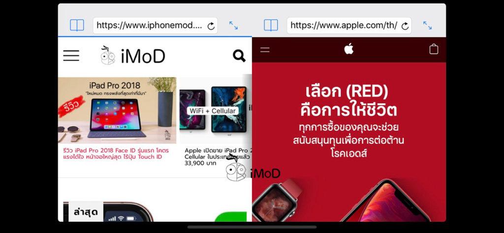 Split View By Split Web Browser 4
