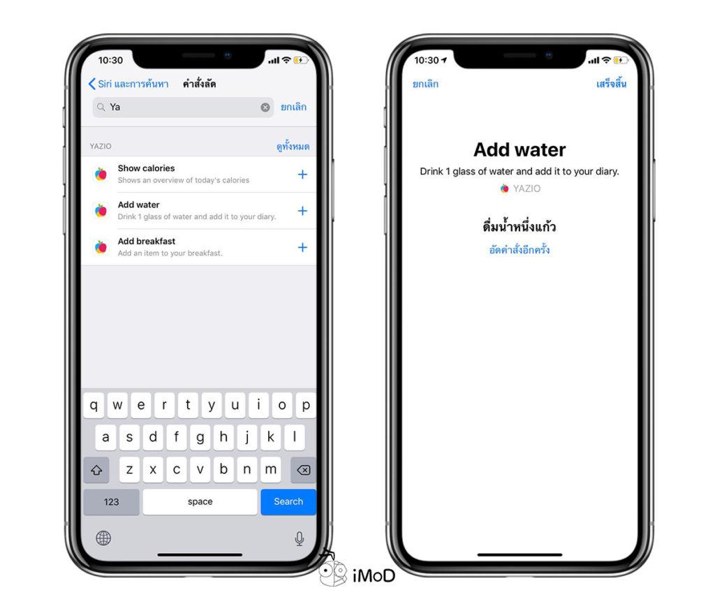 Yazio Calories Count App On Apple Watch 6