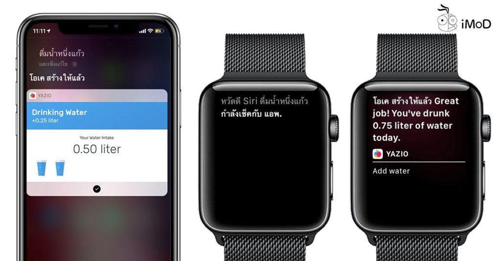 Yazio Calories Count App On Apple Watch 7