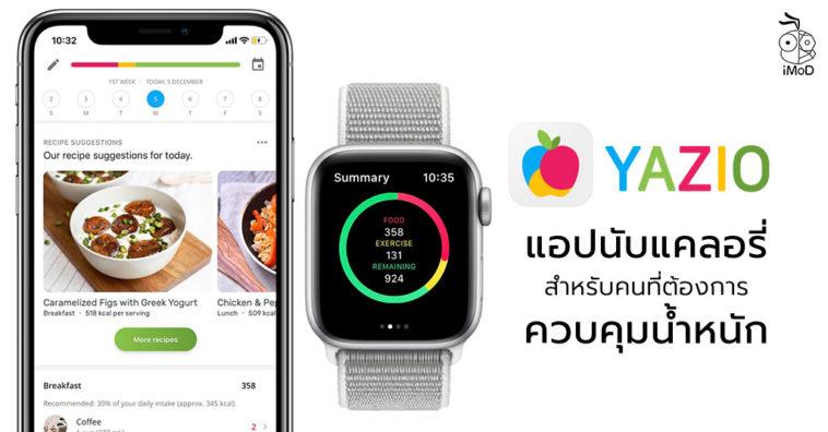 Yazio Calories Count App On Apple Watch