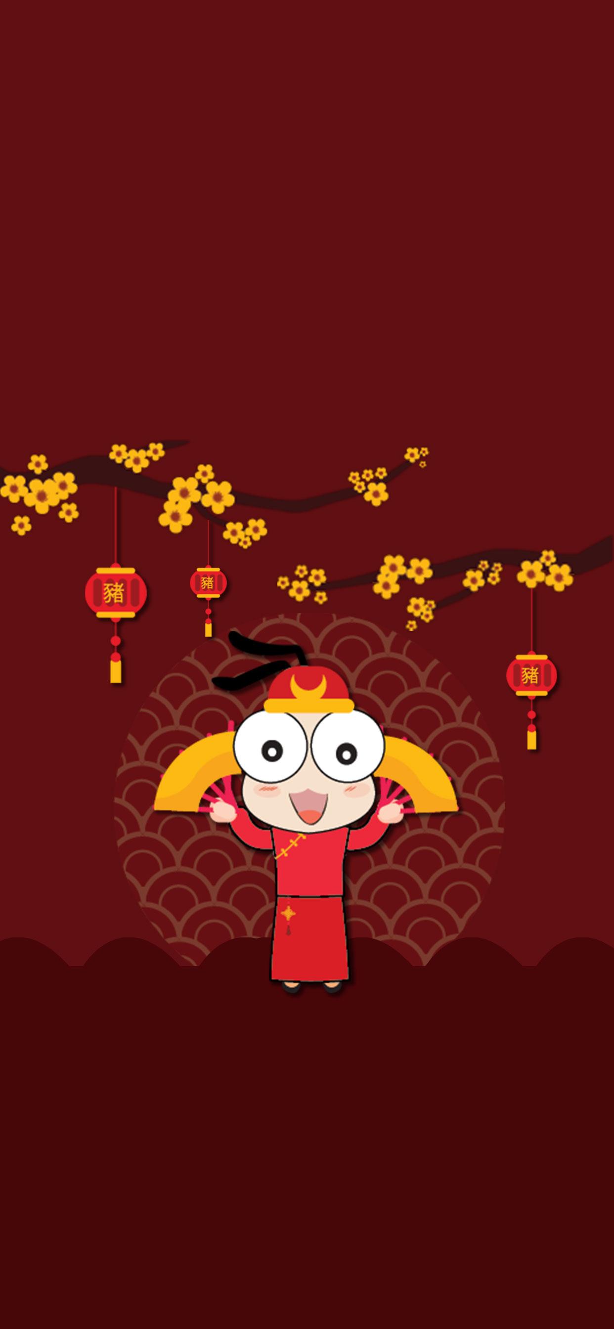 Wall Chinese 5