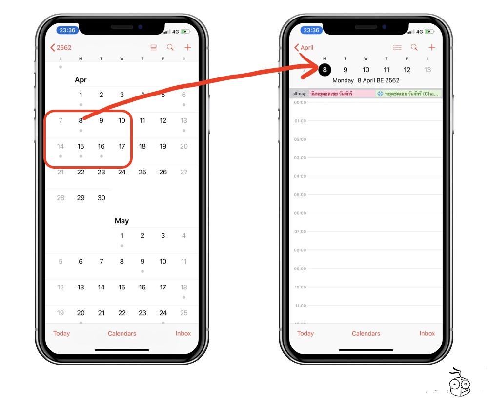 Add Holiday Calendar 2019 03