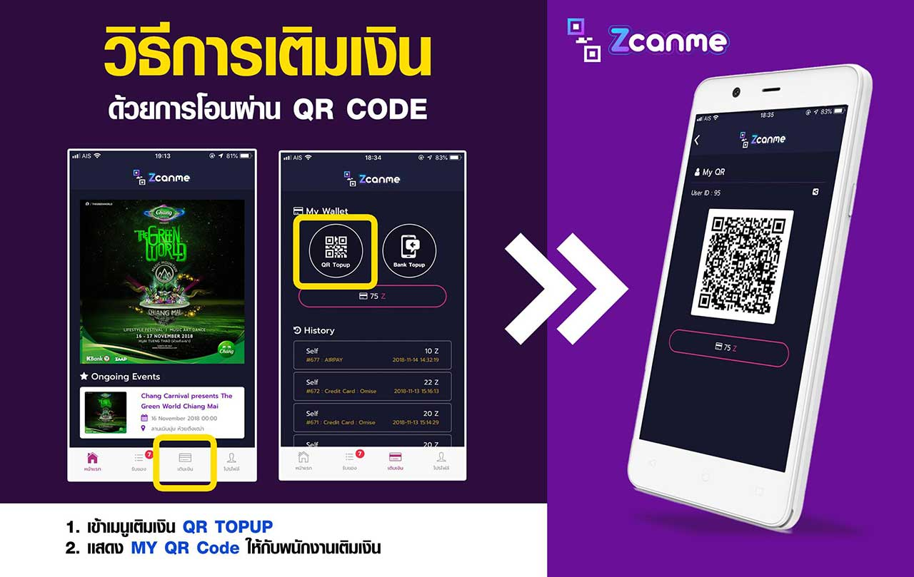 App Zcanme Howto Refill