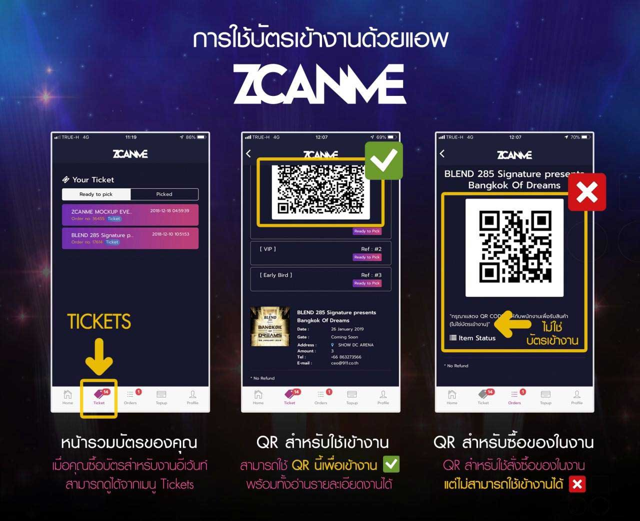 App Zcanme Howto Use