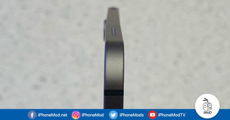 Apple Ipad Pro 2018 Bend