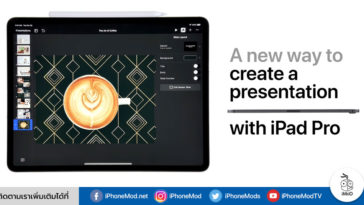 Apple Made With Ipad Pro Ad Video