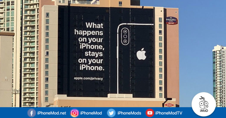 Apple Privacy Ad In Vagas Ces 2019
