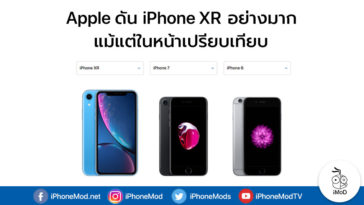 Apple Promote Iphone Xr Iphone Compare Page