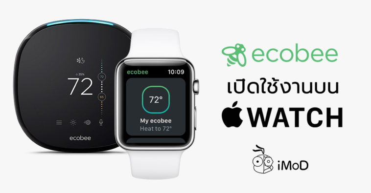 Ecobee Available On Apple Watch