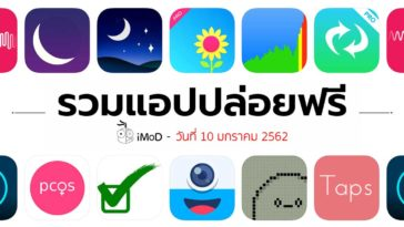 Free Apps 10 01 2019 Cover
