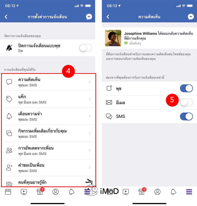 How To Close Facebook Email Notification 2