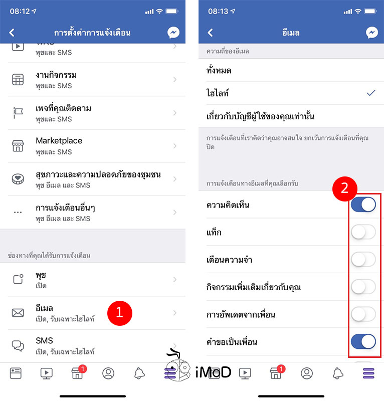 How To Close Facebook Email Notification 3