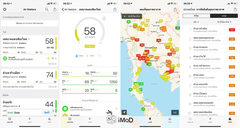 How To Set Apple Watch Face Aqi By Air Matters 1