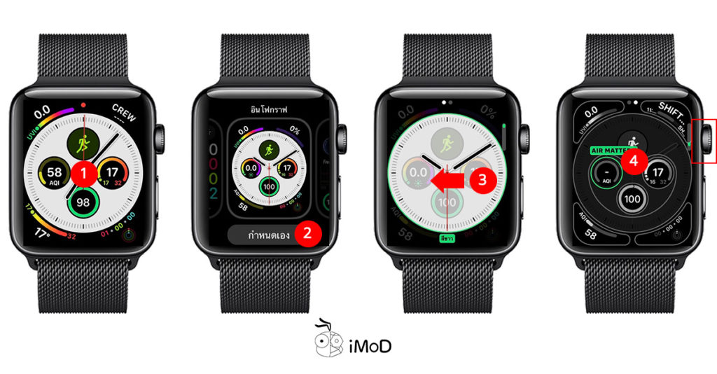 How To Set Apple Watch Face Aqi By Air Matters 3