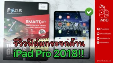 Imod Tv Youtube Cover Focus Smart Note Ipad Pro