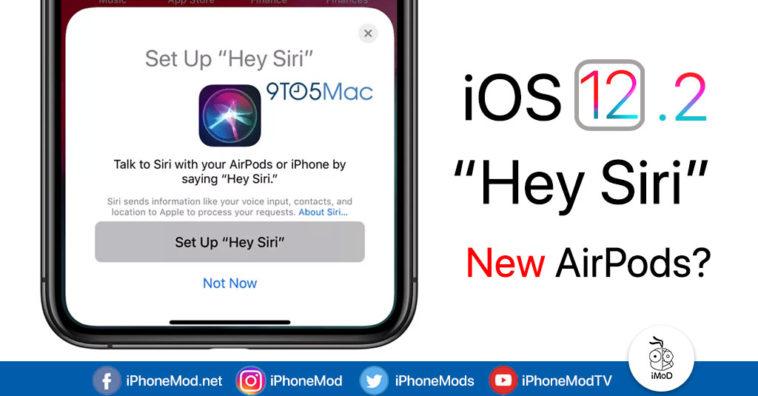 Ios 12 2 Beta Support Hey Siri Airpods Setting