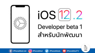 Ios 12 2 Developer Beta 1 Seed