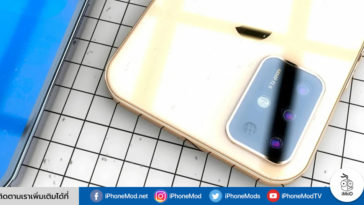 Iphone 11 Renders By Concepts Iphone