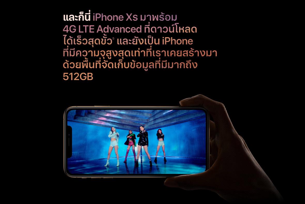 Iphone 512 Gb