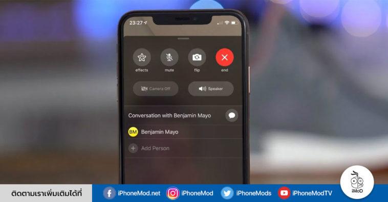 Iphone Facetime Bug