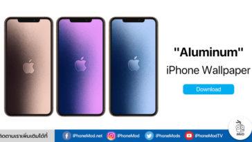 Iphone Wallpaper Aluminum