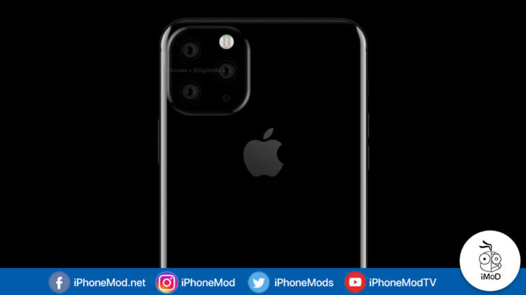 Iphone Xi 2019 Three Camera Render