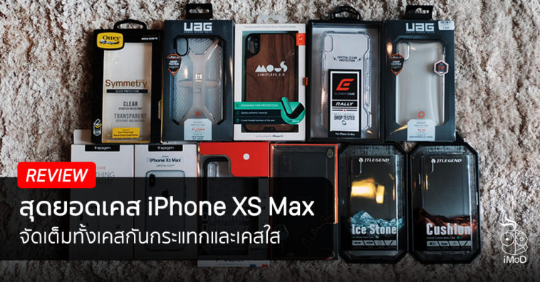 Iphone Xs Max Case Review 425 Degree