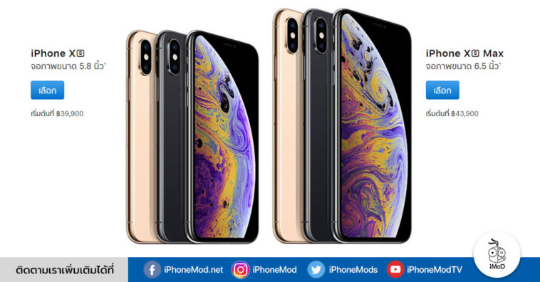 Iphone Xs Price