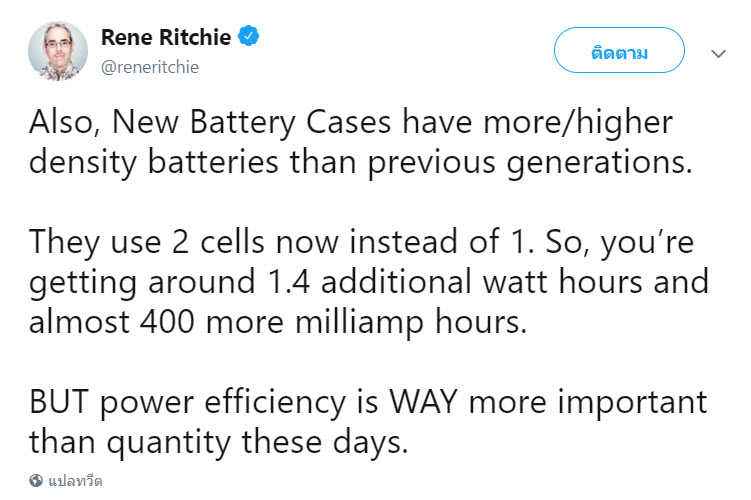 Iphone Xs Xs Max Battery Capacity Larger Than Previous Model Img 2