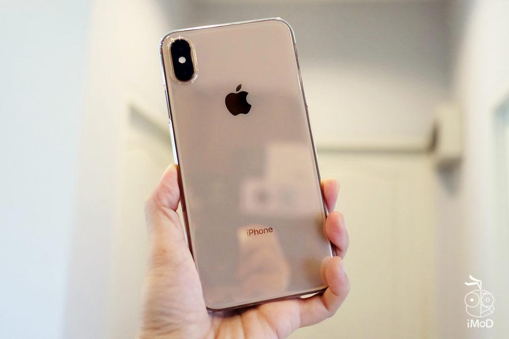 Jglegen Icestone Hard Iphone Xs Max 3