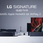Lg Signature Oled Tv R Support Apple Homekit Airplay 2