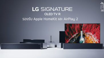 Lg Signature Oled Tv R Support Apple Homekit Airplay 2