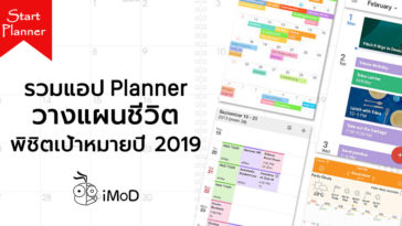 Planner Calendar App For Iphone Ipad