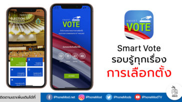Smart Vote For Thailand Election