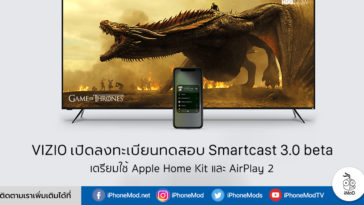 Vizio Open Register Smartcast 3 Beta Support Homekit Airplay2